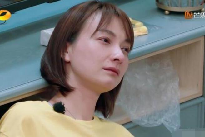 吴昕谈及前男友遭父母反对,节目现场再次泪奔,却遭质疑在卖惨