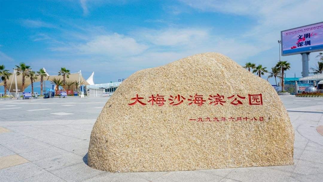 深圳有哪些旅游景点