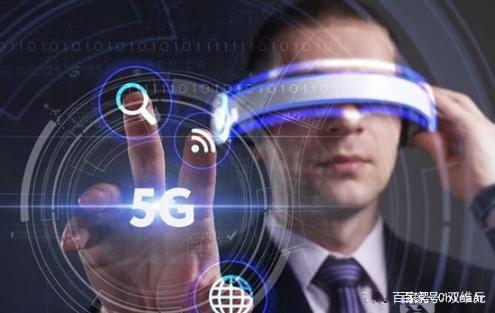 人类科技的下一个30年 是VR/AR的时代 注册送58体验金 第3张