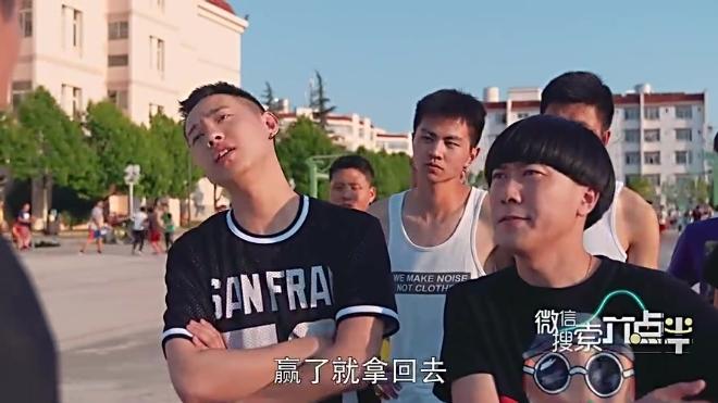 《陈翔六点半》 心酸父亲为了儿子偶像被群殴