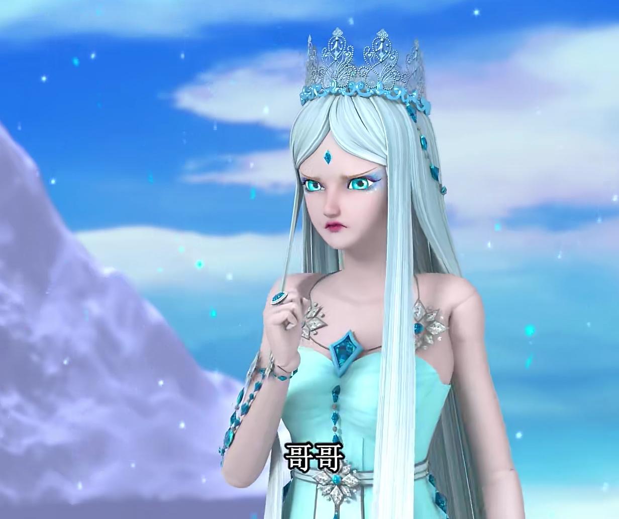 叶罗丽第七季:冰公主受伤了!水王子抱着冰公主,放弃了图片