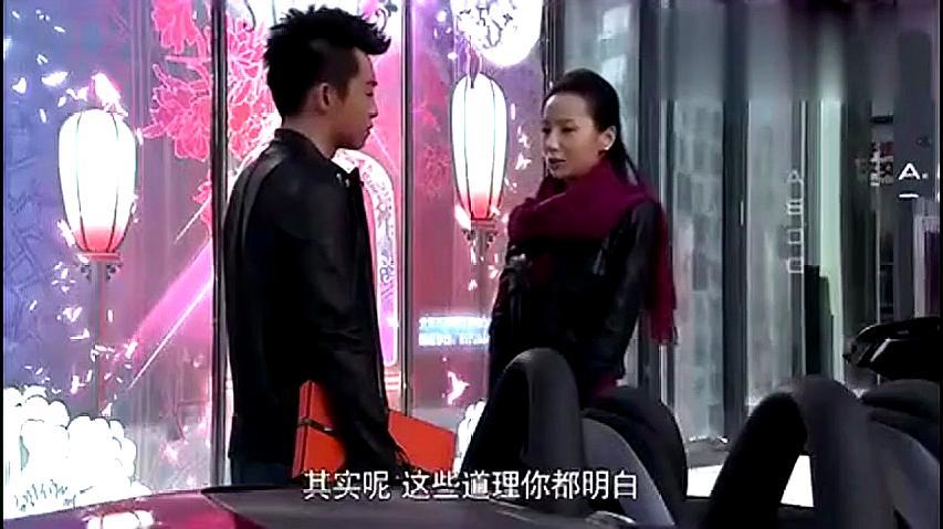 《离婚前规则》郑恺李小萌离婚后,方婷一语点醒了他!