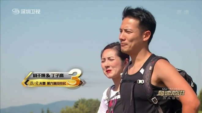 杨千嬅夫妇第三名 超人夫妇处淘汰边缘