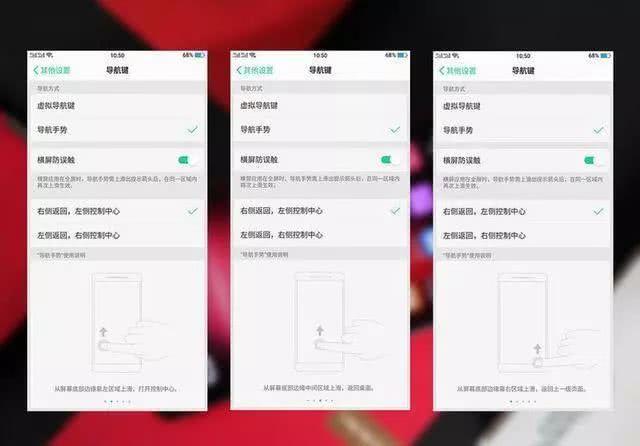 全面屏再升级,异形屏如何成为最优解?