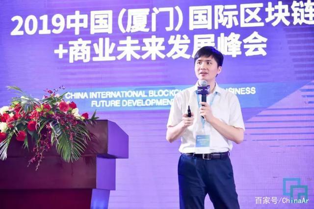 3天3万+专业观众!第2届中国国际人工智能零售展完美落幕 ar娱乐_打造AR产业周边娱乐信息项目 第60张