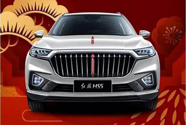 红旗首款SUV即将来袭,新车标像红酒杯,定价多少才能大卖一场?