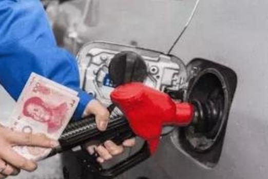 今日油价最新消息:2019年2月2日,全国各地汽油、柴油价格一览!