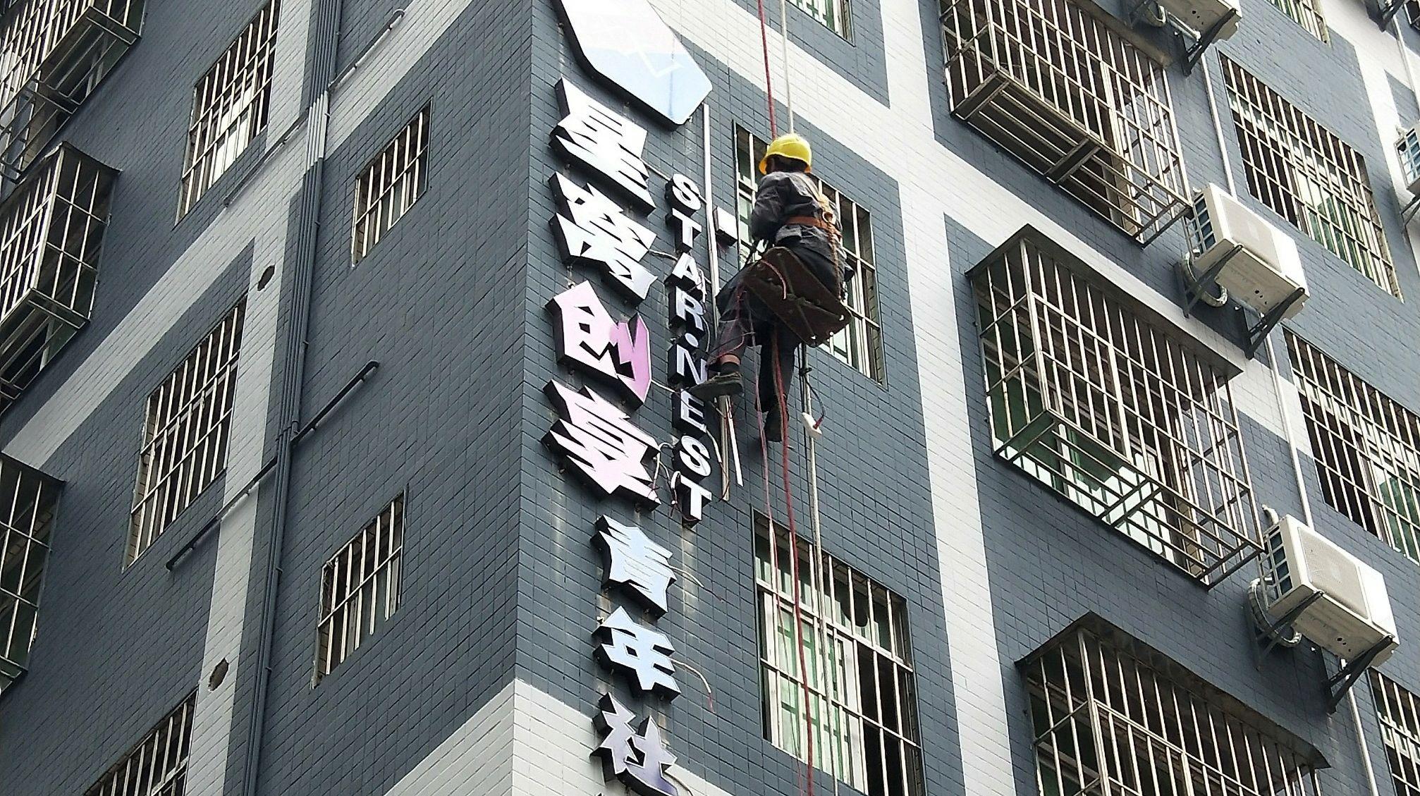 深圳这个城中村全面修改公寓,租客:把一个单间改成两个收两份钱