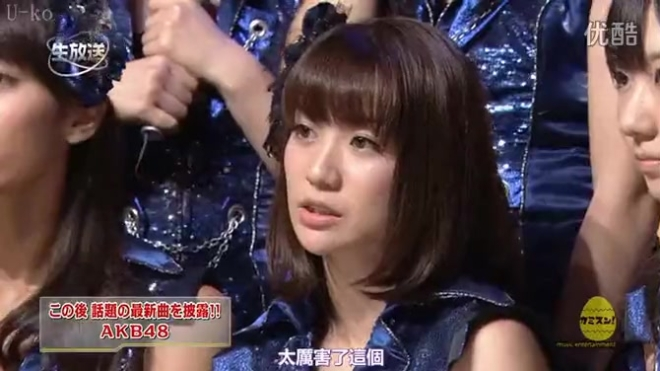 AKB48 !「飞翔入手」现场版 - 大岛优子 板野友美