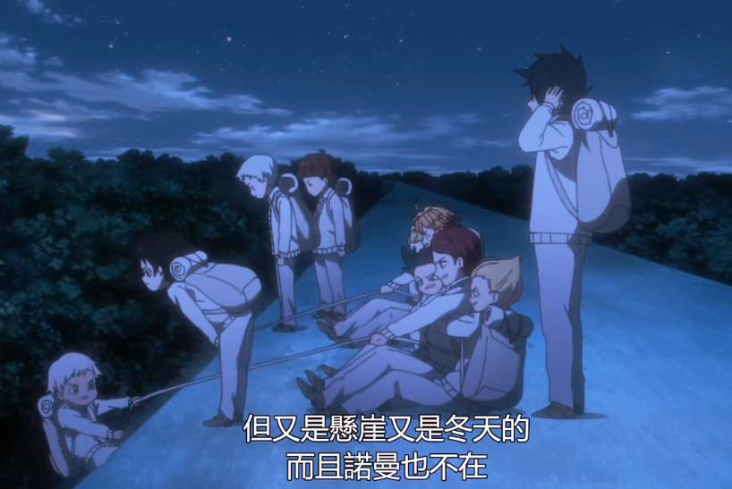 约定的梦幻岛12集:等了那么久终于逃脱,艾玛带上14人离开农场!
