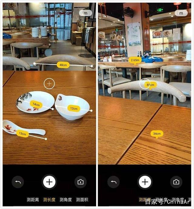 OPPO手机AR测距功用怎样运用【独家测评讲授】 AR测评 第3张