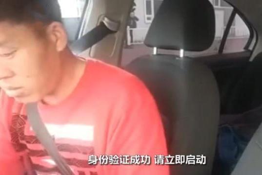 男子科目二考试 上车后立马提示不合格 考官:你坐副驾驶干什么
