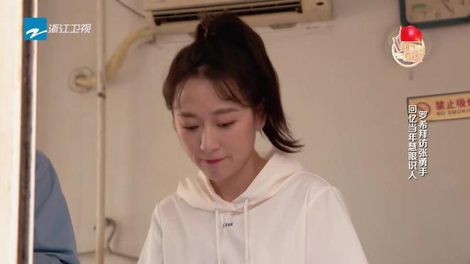 《熟悉的味道3》罗希拜访张勇手 为刘晓庆寻找当年伯乐