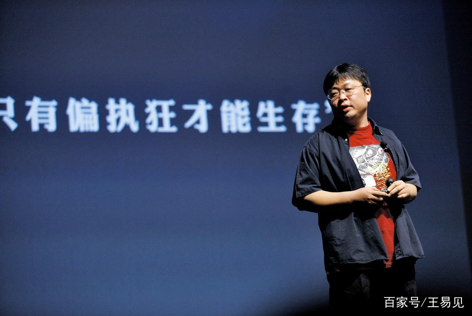 一周热评:罗永浩、美团、拼多多、企鹅号、苹果、埃航空难