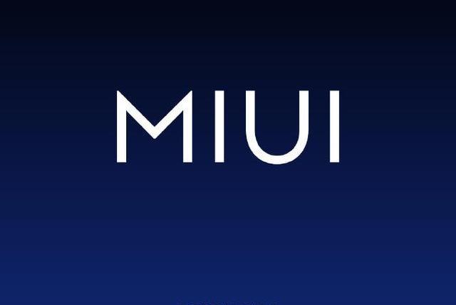 MIUI 11准备好了,5项新功能即将加入,30多款手机将获推送