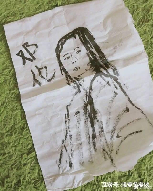杨紫手绘抽象旭凤送给邓伦,小眼睛大方脸,网友:真友谊