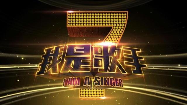 洪涛花了7年请到刘欢,他愿意免费参加《歌手》,却要帮其一个忙