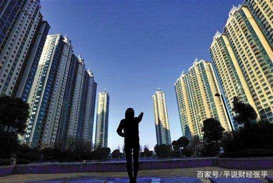 房价和居民收入都要翻倍 这是真的吗?