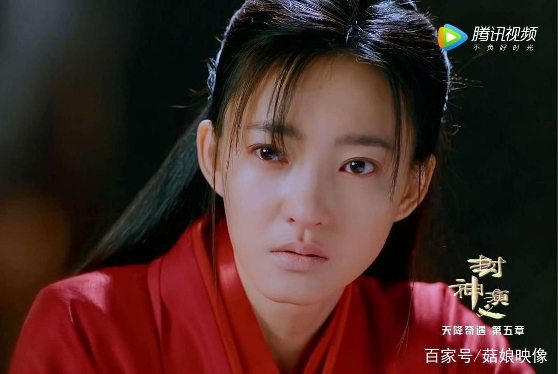 新版《封神演义》王丽坤版妲己演技炸裂,但王后娘娘颜值比她高?
