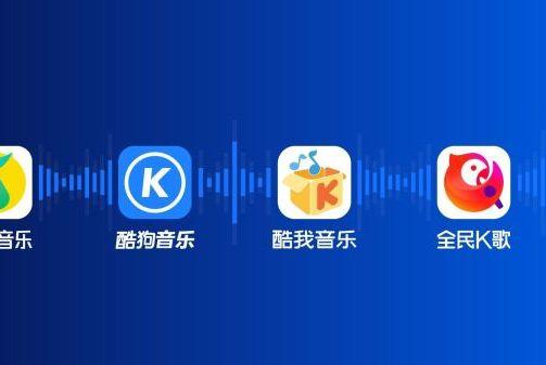 腾讯音乐财报发布:营收和用户数据超预期,将持续发力内容和产品