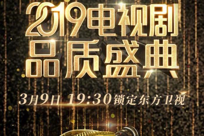 """黄轩和王凯的""""世纪握手"""",这种痛苦,估计只有朱一龙邓伦了解"""