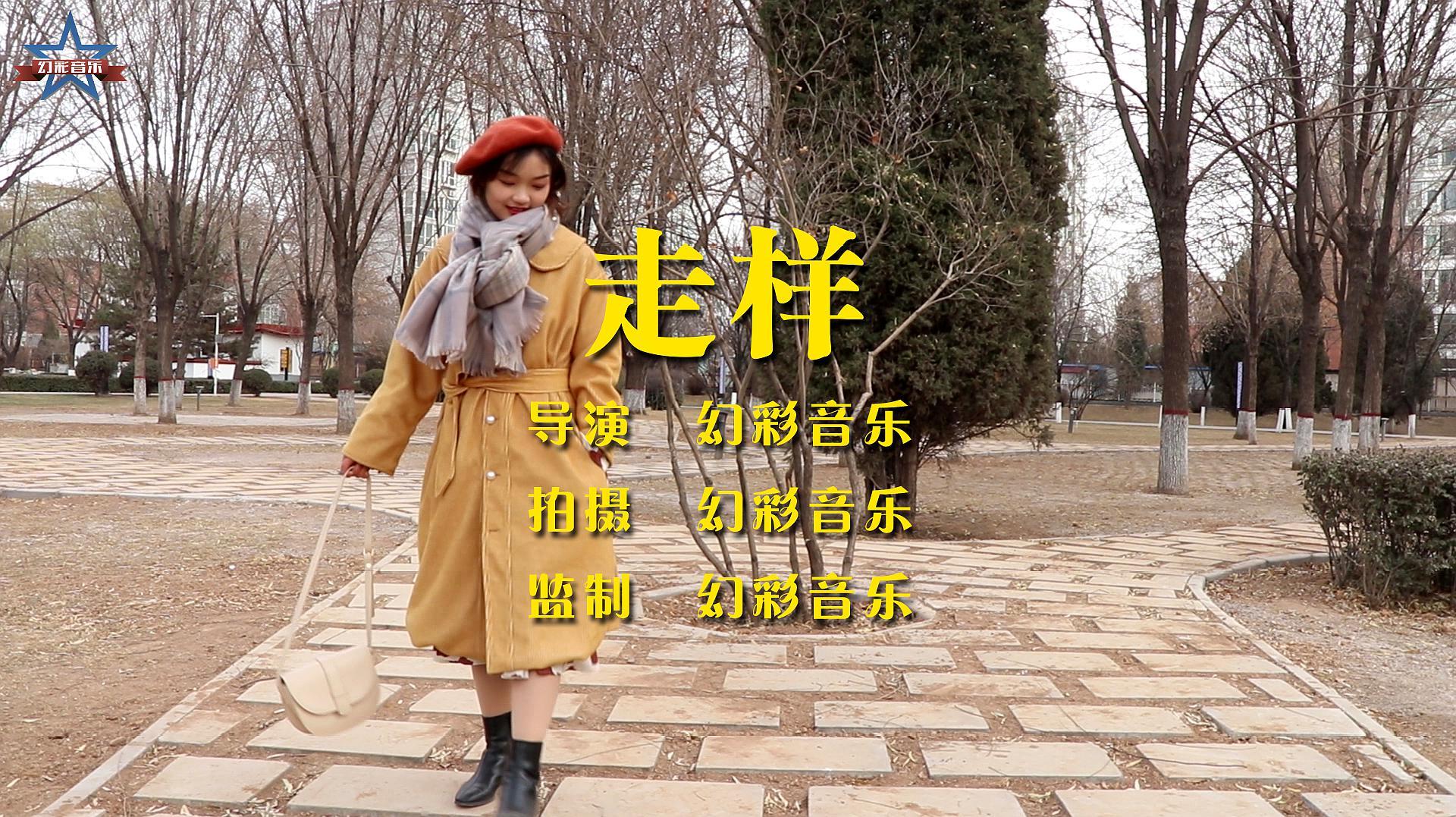 张宇一首《走样》,《新少林寺》片尾曲,有故事的人都听懂了