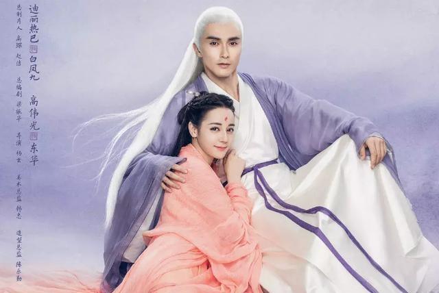 迪丽热巴新剧将播,男主模特出道36岁仍不红,两人的造型很唯美