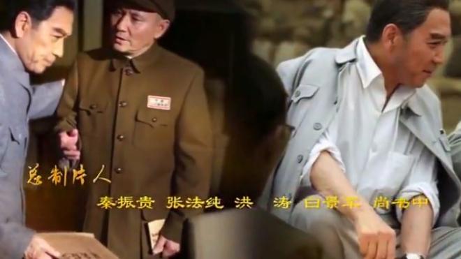 「剧集」电视剧《海棠依旧》片头曲