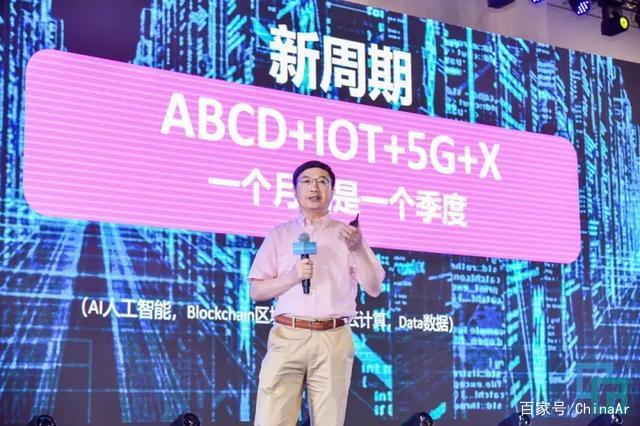 3天3万+专业观众!第2届中国国际人工智能零售展完美落幕 ar娱乐_打造AR产业周边娱乐信息项目 第25张