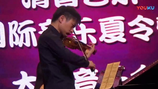 维尼亚夫斯基曲浮士德主题幻想曲 小提琴谢昊明 钢琴贺茗