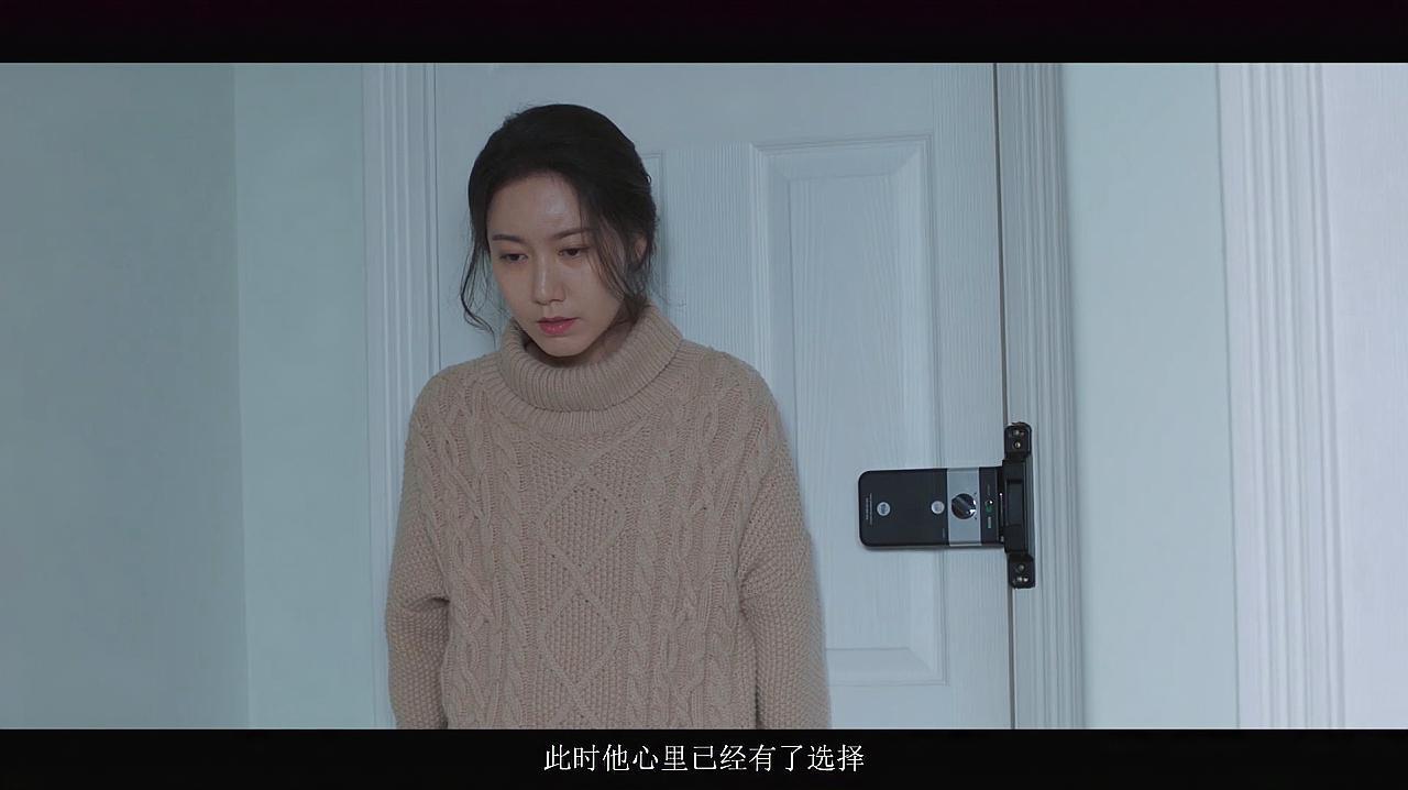 《都挺好》明哲吴非为苏父起争执,不料女儿受伤,吴非威胁要离婚