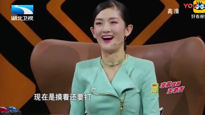 姜涛搞笑脱口秀《我是爆笑哥》,现场给评委送德州扒鸡,笑哭了!