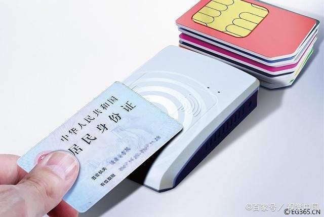 第三代身份证有哪些改变?你期待的新功能有吗?