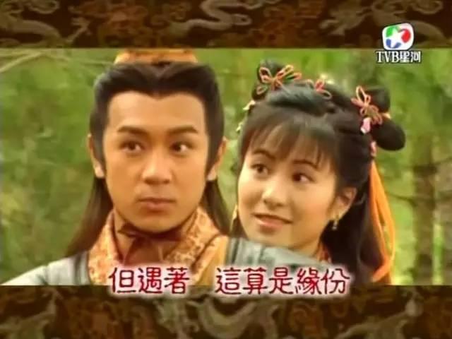 经典耐听的TVB电视剧铃声分享