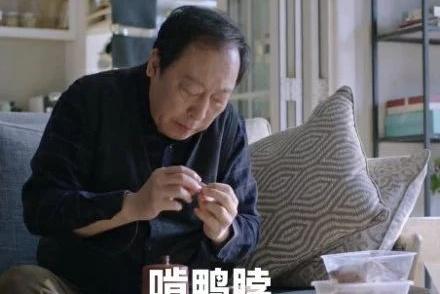 """苏大强式""""吃播"""":为何美食难以阻挡?"""