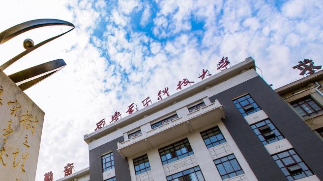 西安电子科技大学与国微集团合建EDA研究院揭牌成立
