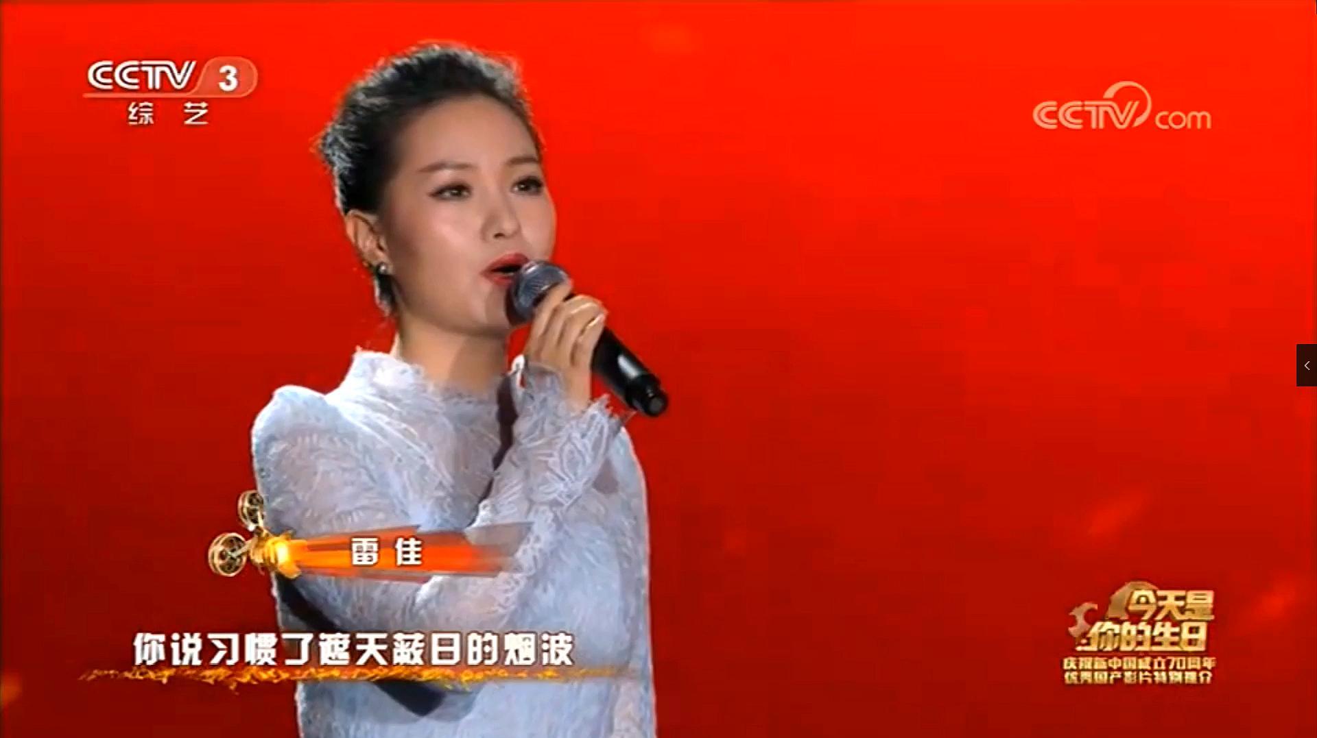 雷佳深情演唱《烈火英雄》的主题曲,感人至深,向英雄致敬!