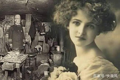 漂亮女孩遭亲母囚禁阁楼25年:照片曝光后,家门被愤怒人群堵住