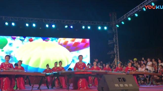 赵静培训中心的学生苏郅琳及小朋友在消夏晚会上演奏的喜洋洋