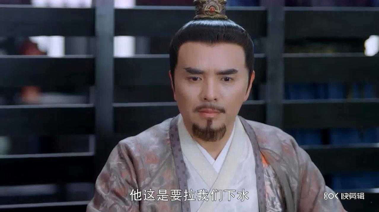 独孤皇后:大冢宰这是要故技重施吗