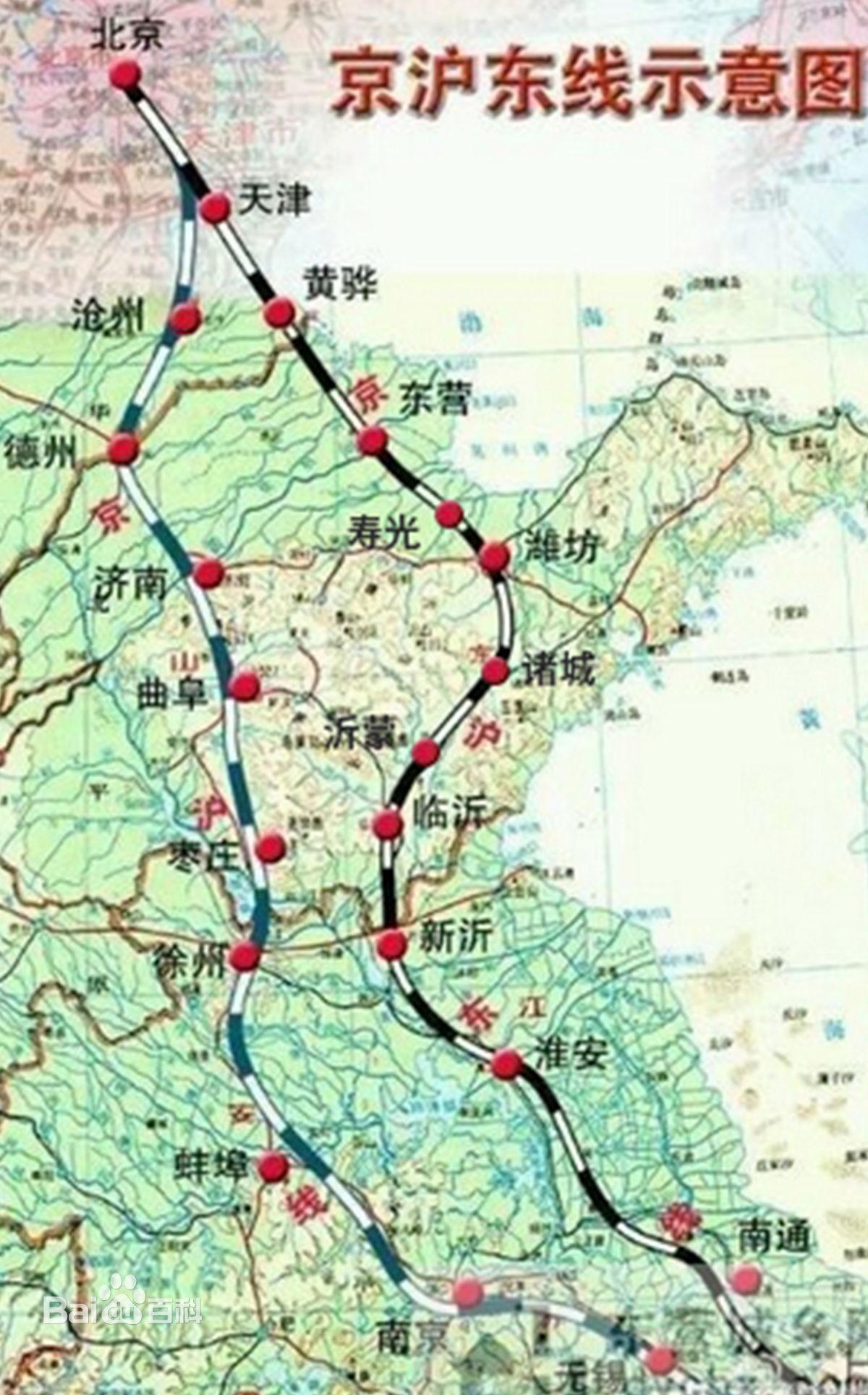 京沪高铁二线将贯穿山东半岛,沿线东营