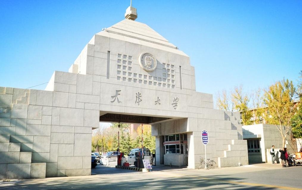 天津大学和吉林大学谁更强?它们之间该怎么选择?