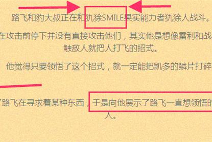 """海贼王939官方情报:""""上古神兽""""果实出现,豹五郎竟是第2位雷利"""