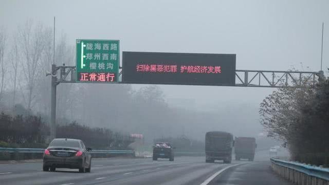 明年河南将开工14条高速,其中这俩服务郑州大都市区