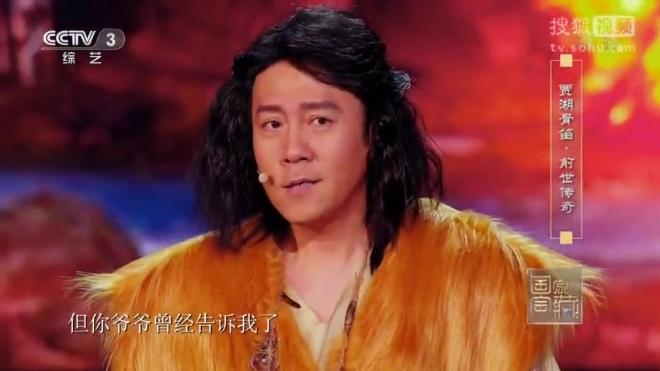它历经八千多年重见天日,展现了中国古代音乐的奇迹