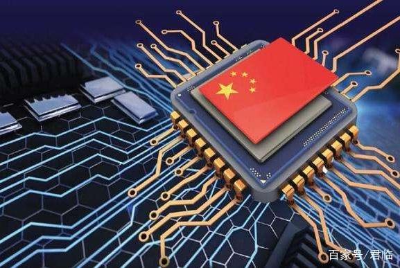 华为不哭!中国芯片自主化最新进度