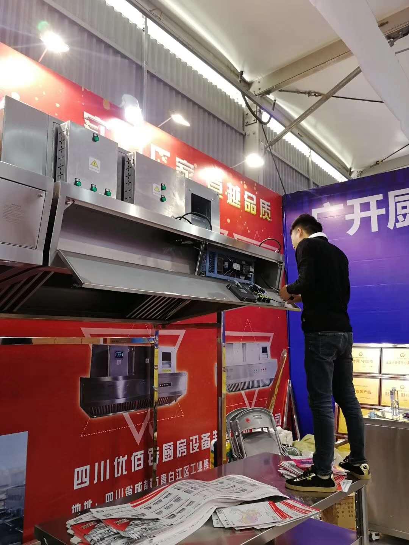 上海国际酒店厨房设备展3