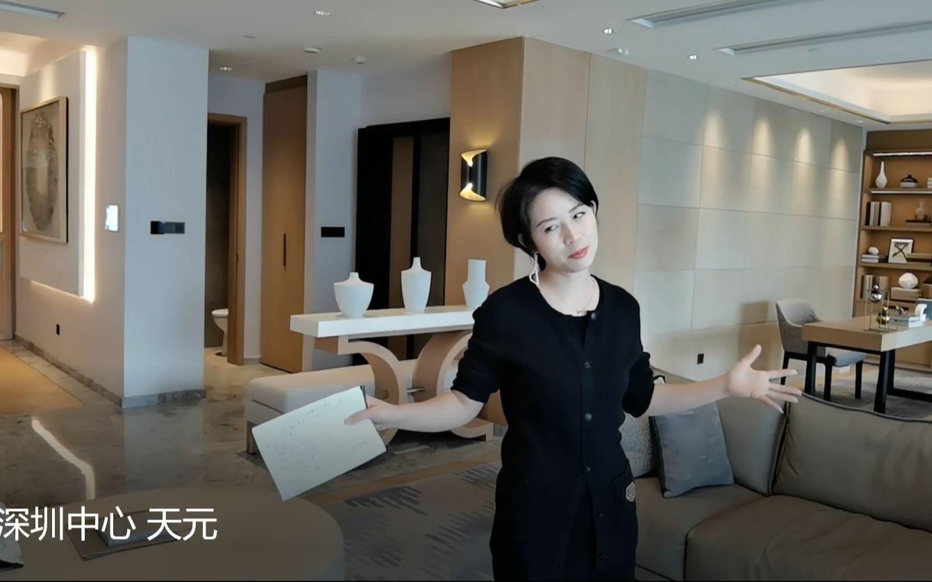 深圳绝对C位,福田CBD六千万豪宅到底长啥样?
