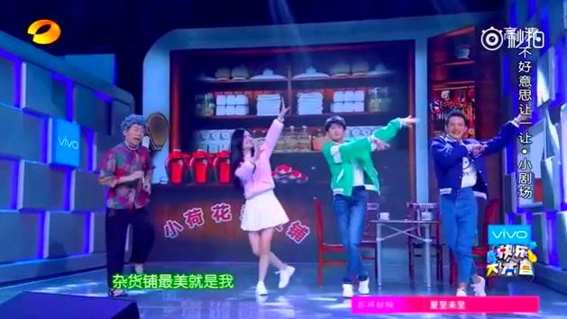 谢娜 李维嘉 杨迪快乐大本营演绎《家族之歌》!图片