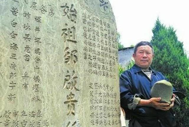 一贵州老人称自己是崇祯后代,拿出几件证据,皆专家证实可靠